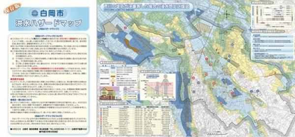 白岡市洪水ハザードマップ