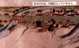 埼葛・北埼玉の水塚|宮代町より