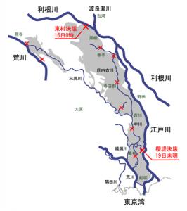 カスリーン台風|wikipedia