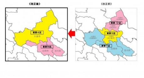 選挙区(東第4区 久喜市)(東第6区 白岡市・宮代町)